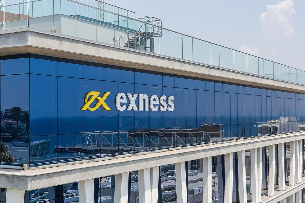 Exness Office
